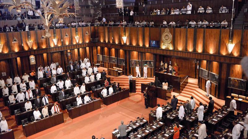 البرلمان السريلانكي سيعقد جلساته بصورة مؤقتة. أرشيفية