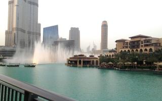 الصورة: أين تفرح مع دبي في «اليوم الوطني»