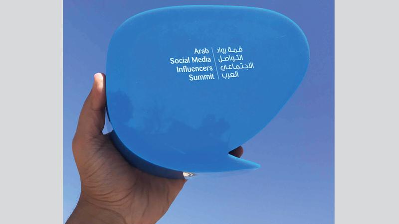 قمة «رواد التواصل الاجتماعي العرب» تنطلق 10 ديسمبر الجاري في مركز دبي التجاري العالمي.  أرشيفية