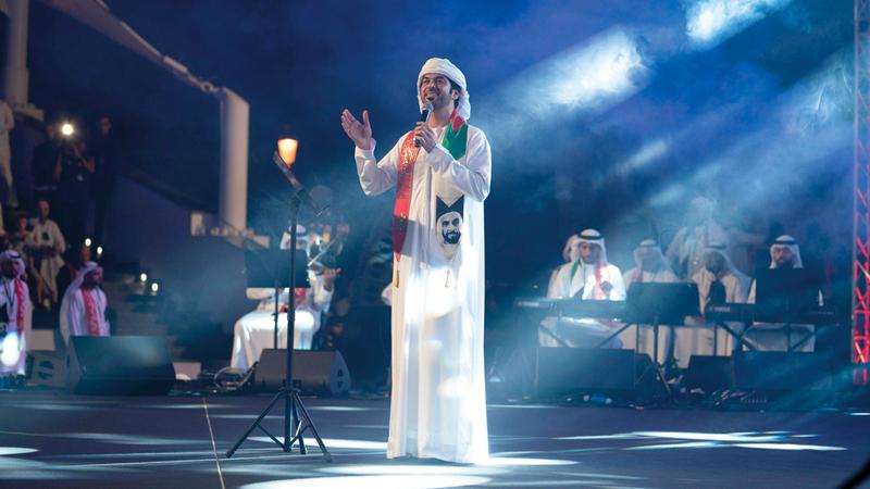 الفعاليات الغنائية والثقافية شهدت تفاعلاً من زوّار جزيرة العَلم. من المصدر