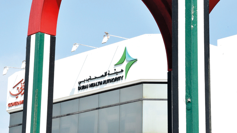 «صحة دبي» شكّلت فريقاً لإعادة النظر في منظومة التأمين الحالية. من المصدر