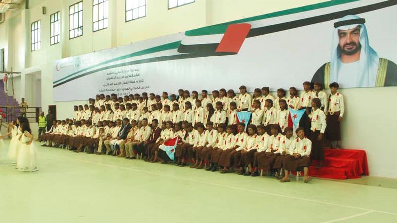 الهيئة نظمت 11 عرساً جماعياً خلال «عام زايد» في عدد من المحافظات اليمنية. وام