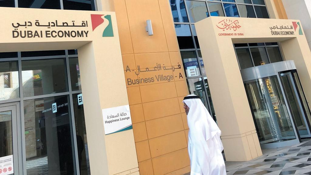 اقتصادية دبي تشترط أن يقتصر نشاط المنشآت التي تمارس «مجمع للتعامل الإلكتروني» على الوساطة فقط. أرشيفية