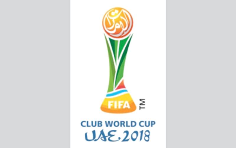الصورة: ( بالغرافيك ) ...كأس العالم للأندية..سيطرة أوروبيــة مطلقة