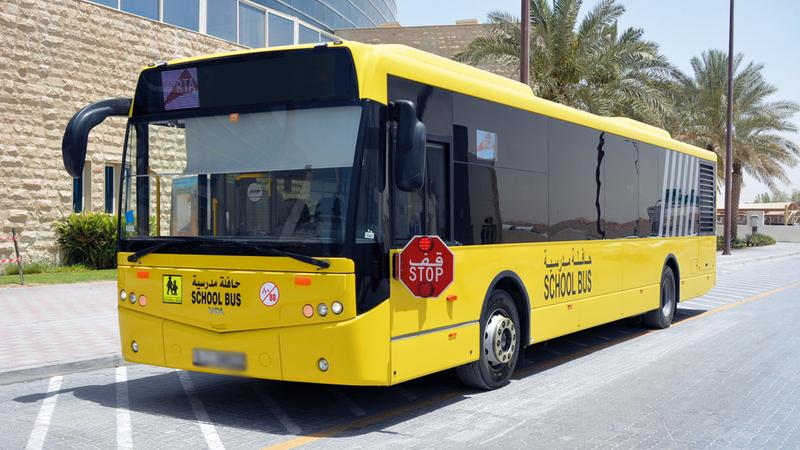 المؤسسة تسعى للتوسع في الخدمة لتصل إلى 547 حافلة خلال عام 2020. من المصدر