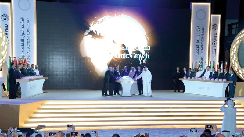 أثناء إطلاق جامعة الدول العربية الرؤية العربية المشتركة للاقتصاد الرقمي. من المصدر