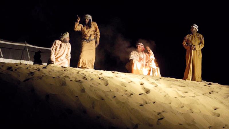 العرض جسَّد حياة الصحراء والبدو الرحّل. الإمارات اليوم