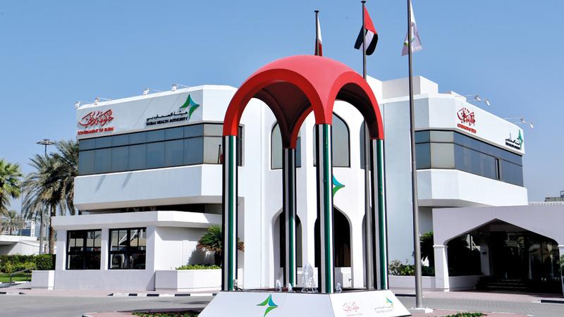 «صحة دبي» مقبلة على مرحلة كبيرة من التطوير والتحديث للخدمات والتجهيزات الطبية. من المصدر