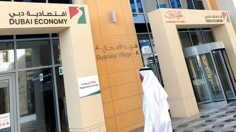 تقديم الشكوى في اقتصادية دبي يتسم بالسرعة والمرونة عبر حل القضايا خلال 10 أيام عمل. أرشيفية
