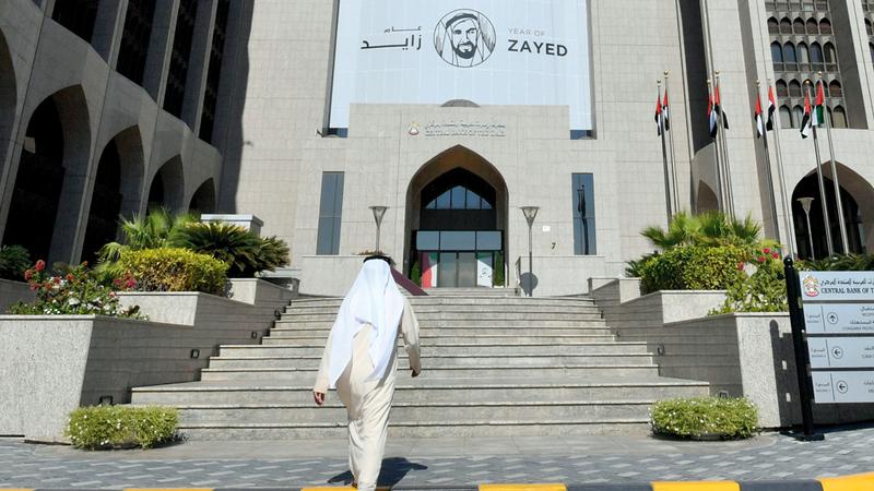 إجمالي أصول البنوك العاملة في الإمارات بلغت بنهاية شهر سبتمبر الماضي 2.838 تريليون درهم.  أرشيفية