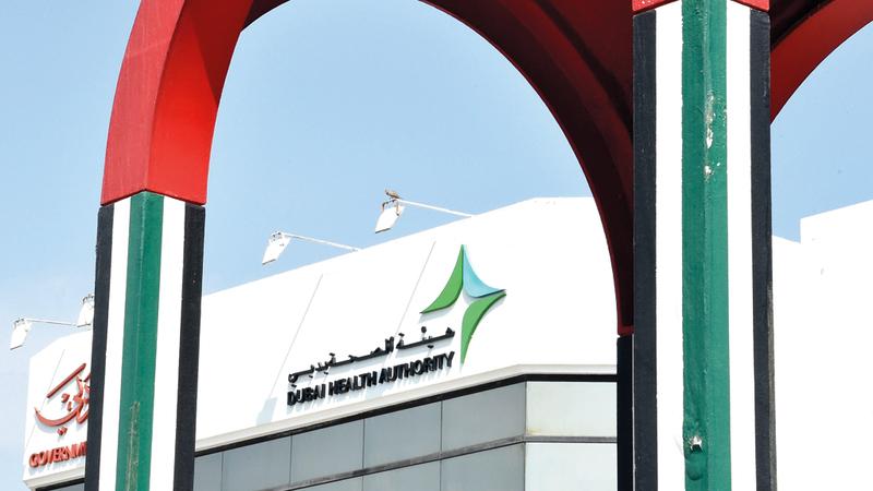 «صحة دبي» وضعت خطة لاكتشاف أصحاب الهمم في سن مبكرة. الإمارات اليوم