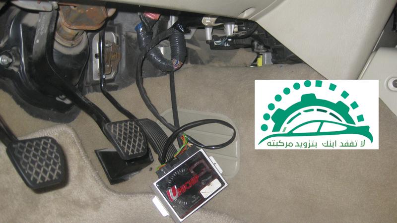 شرطة دبي و«الإمارات اليوم» تواصلان حملة «لا تفقد ابنك بتزويد مركبته» من المصدر