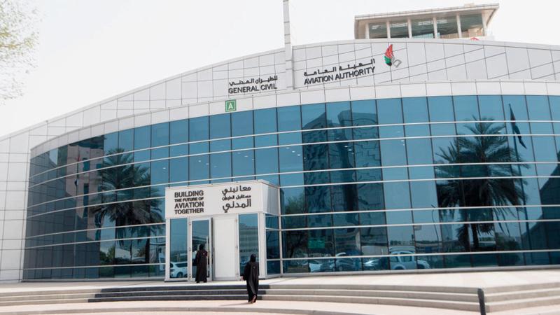 «الهيئة» أكدت أهمية مفهوم المطارات الخضراء باعتبارها تسهم بشكل رئيس في حماية البيئة. أرشيفية
