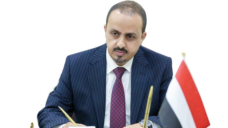 وزير الإعلام اليمني معمر الإرياني.     أرشيفية