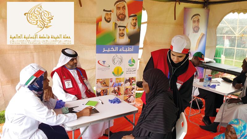أطباء الإمارات استطاعوا في «عام زايد» تقديم نموذج مميز ومبتكر في مجالات العمل التطوعي. من المصدر
