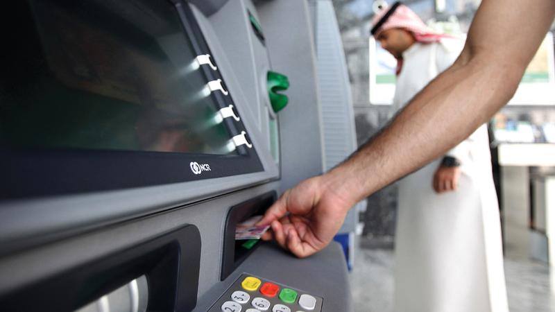 أجهزة الصرف الآلي أثبتت فاعليتها مع المتعاملين. الإمارات اليوم
