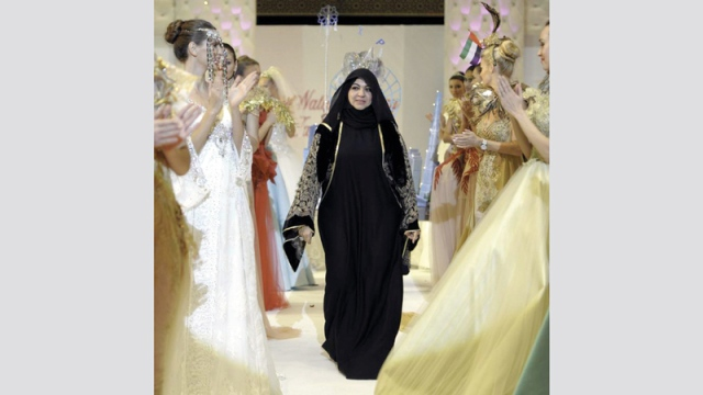 A Book Documenting The March Of An Emirati Fashion Designer Teller Report