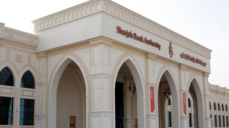 المدينة تضمّ عدداً من المؤسسات الحكومية الثقافية في الدولة. من المصدر