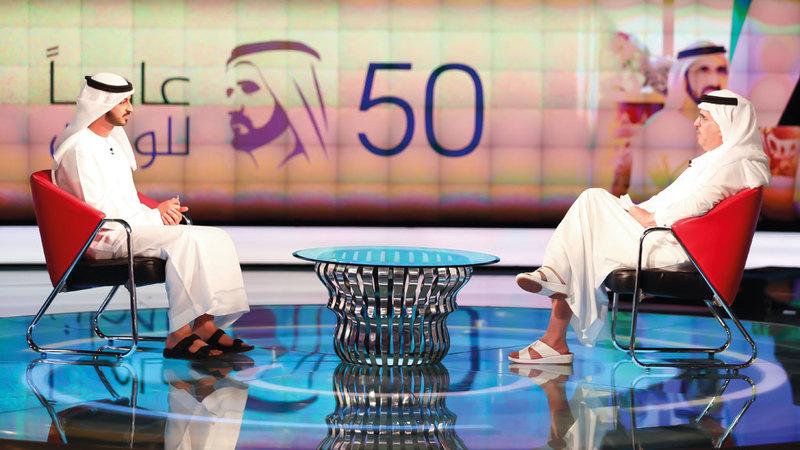استضافت الحلقة الأولى العضو المنتدب والرئيس التنفيذي لهيئة كهرباء ومياه دبي سعيد محمد الطاير. من المصدر