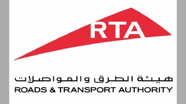 Dubai Roads launches new night bus line tomorrow - Teller Report