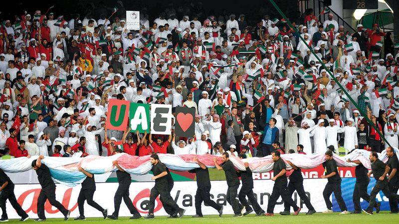 جمهور المنتخب منع من استخدام مكبرات الصوت والأعلام واللوحات التحفيزية في مدينة زايد. الإمارات اليوم