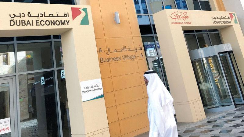 اقتصادية دبي تعمل على تسهيل استلام الشكاوى والملاحظات على مدار الساعة. أرشيفية