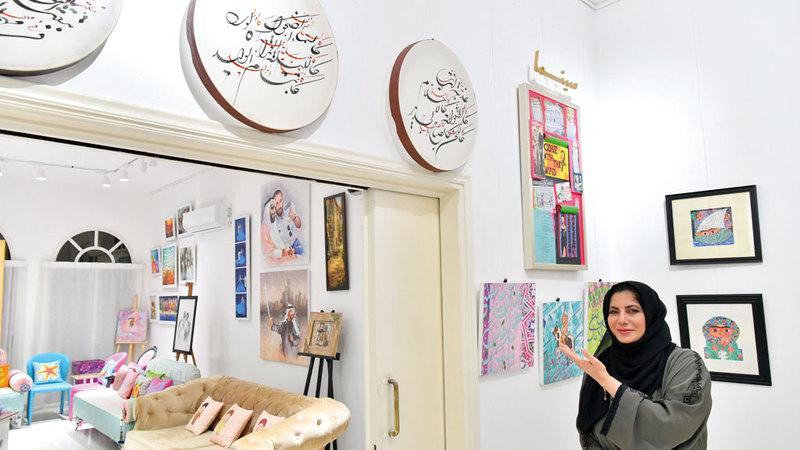 صاحبة المنزل ترفع شعار: البيت بيتكم زيّنوه بلوحاتكم وبعبق كلماتكم. تصوير: نجيب محمد