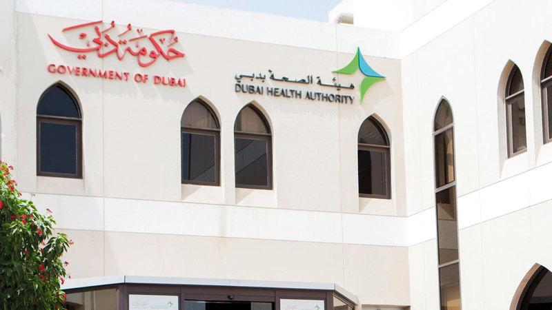 «صحة دبي» عملت في تطوير مراكزها على فكرة المشاركة المجتمعيّة.  تصوير: أحمد عرديتي