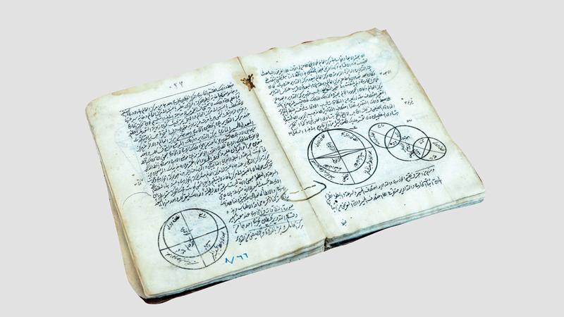 المؤتمر يسلّط الضوء على القيمة التاريخية لحفظ المخطوطات. من المصدر