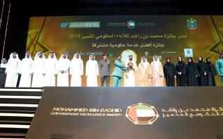 الصورة: محمد بن راشد: هدفنا أن تكون حكومة الإمارات الأفضل في العالم