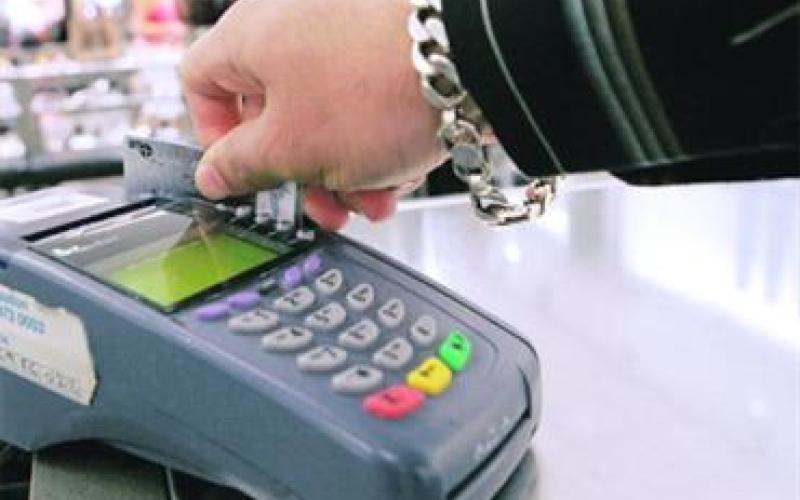 فيزا: نمو إنفاق المستهلكين البريطاينين بأبطأ وتيرة في 3 سنوات