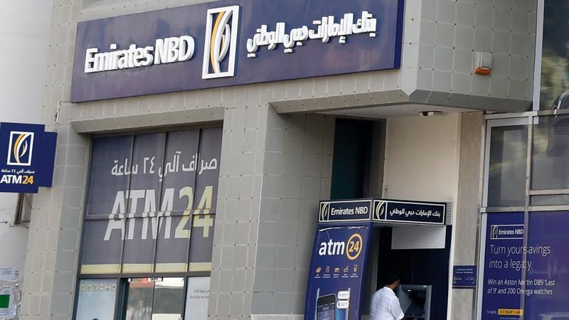 البنك أرجع ارتفاع الأرباح إلى نمو الموجودات وارتفاع الهوامش وتقليص حجم المخصصات. تصوير: أسامة أبوغانم