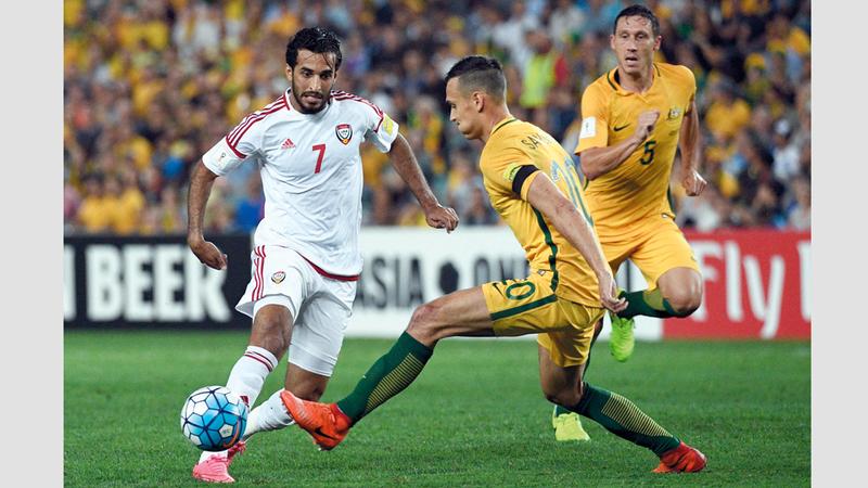 المنتخب خسر من أستراليا ذهاباً وإياباً في تصفيات مونديال روسيا 2018. أ.ف.ب
