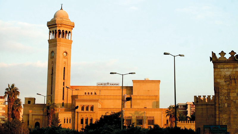 جامعة الأزهر غيّرت موقفها بعد «تفهم» الواقعة.  أرشيفية