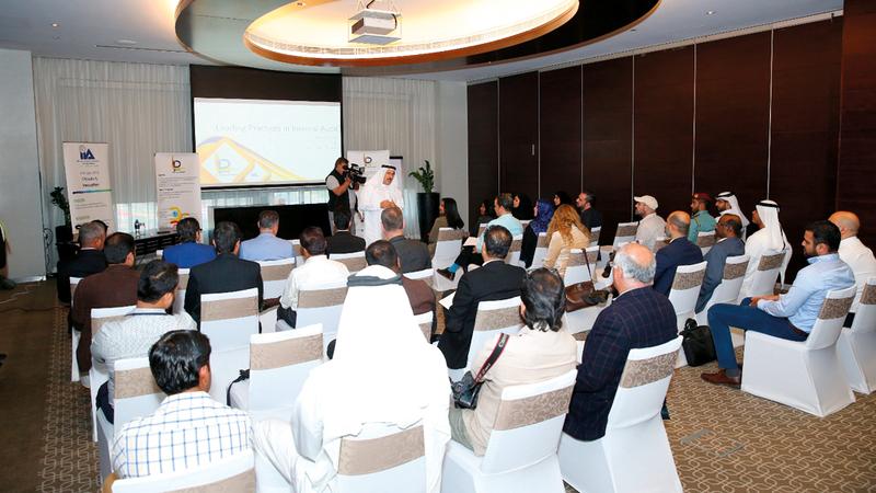 مؤتمر صحافي لإعلان جائزة «أفضل الممارسات الرائدة في التدقيق الداخلي».  من المصدر