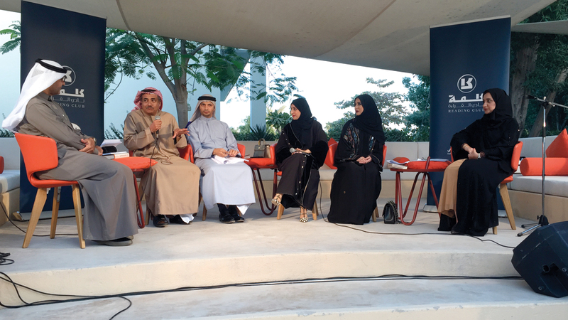 الجلسة جمعت نخبة من المثقفين ومحبي القراءة. الإمارات اليوم