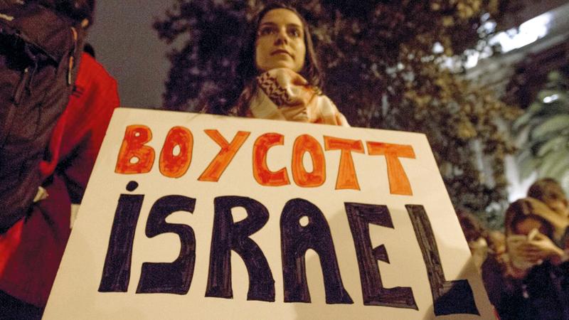 حملة المقاطعة تثير الفزع لدى اسرائىل ارشيفية
