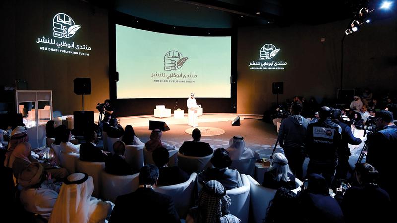 الدورة الثانية من منتدى أبوظبي للنشر تقام تحت شعار «مستقبل النشر الإلكتروني.. التقنيات والتحديات - تجارب عالمية».  تصوير: إريك أرازاس