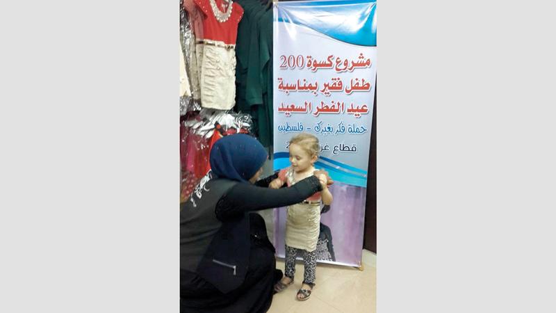 كوادر شابة ترسم الابتسامة على وجوه الأطفال الفقراء. الإمارات اليوم