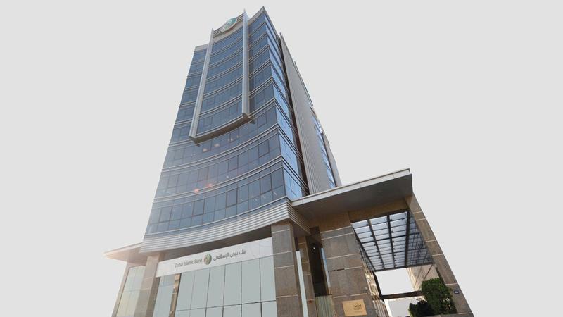 ودائع المتعاملين في «دبي الإسلامي» ترتفع بنسبة 5.8% إلى 155.7 مليار درهم.  من المصدر