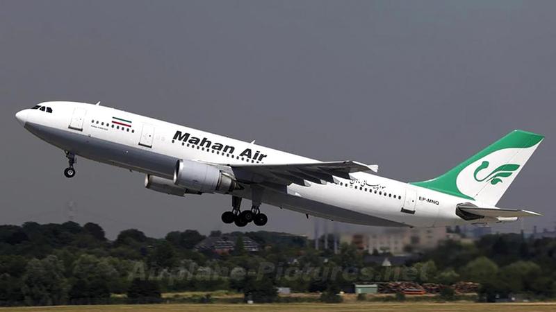 شركة طيران «ماهان إير» الإيرانية منعت من العمل في ألمانيا.  أرشيفية