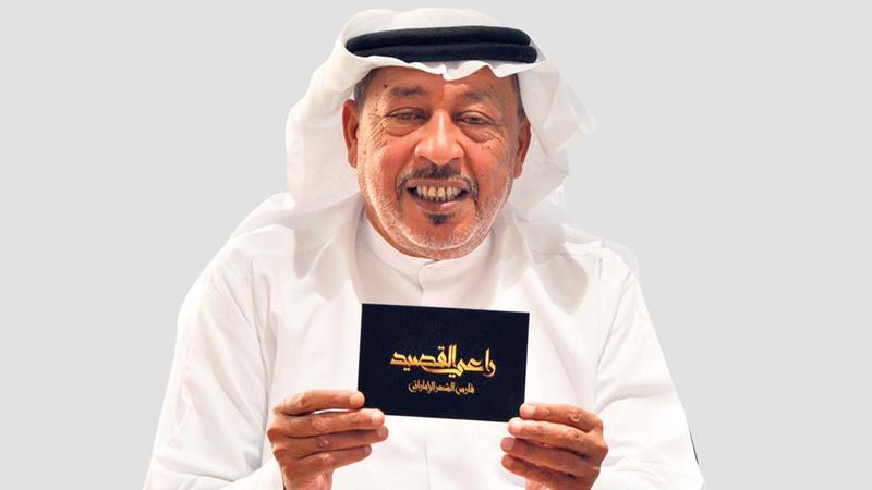 الشاعر الإماراتي سيف السعدي.