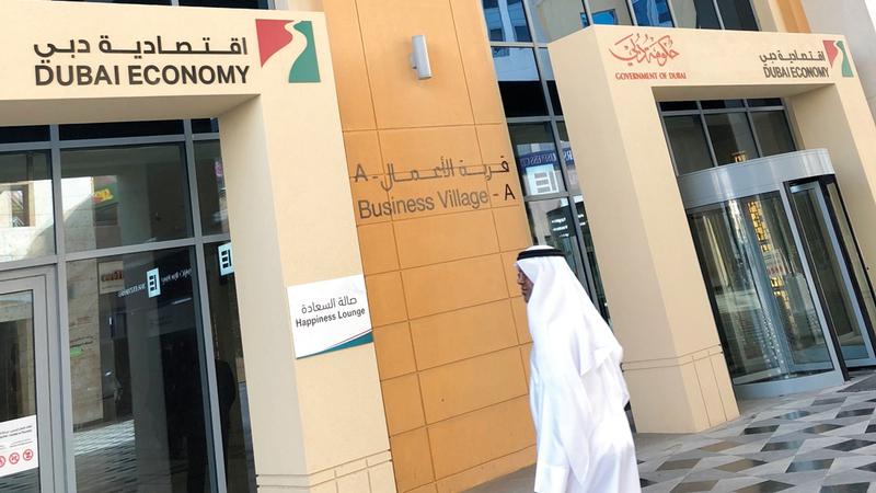 اقتصادية دبي أكدت أنها تسهّل مزاولة الأعمال وبدء النشاطات التجارية. أرشيفية