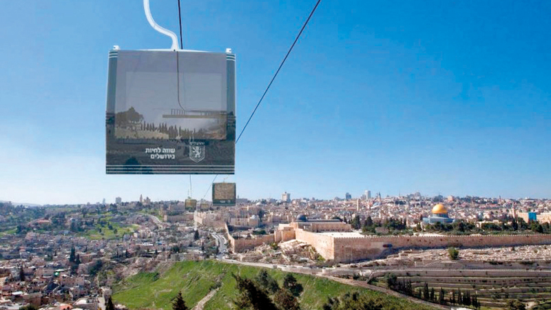 مشروع القطار الهوائي (التلفريك) يربط شرق القدس بغربها  لمصلحة الإسرائيليين. الإمارات اليوم