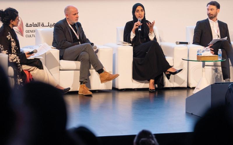 الصورة: بالفيديو.. 200 مشارك بملتقى الإبداع الثقافي في السعودية