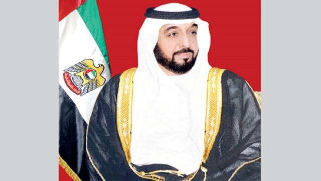 Khalifa Bin Zayed Issues Law Establishing Abu Dhabi Public Health Center Teller Report