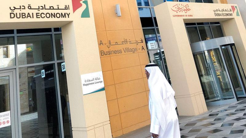 اقتصادية دبي دعت المستهلكين إلى التحقق من تطابق السعر بين الأرفف وعند الدفع. أرشيفية