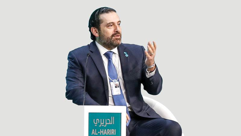 سعد الحريري: «الاستثمار بحاجة إلى الاستقرار السياسي، الذي حققه الإجماع والتوافق بين القوى السياسية اللبنانية.
