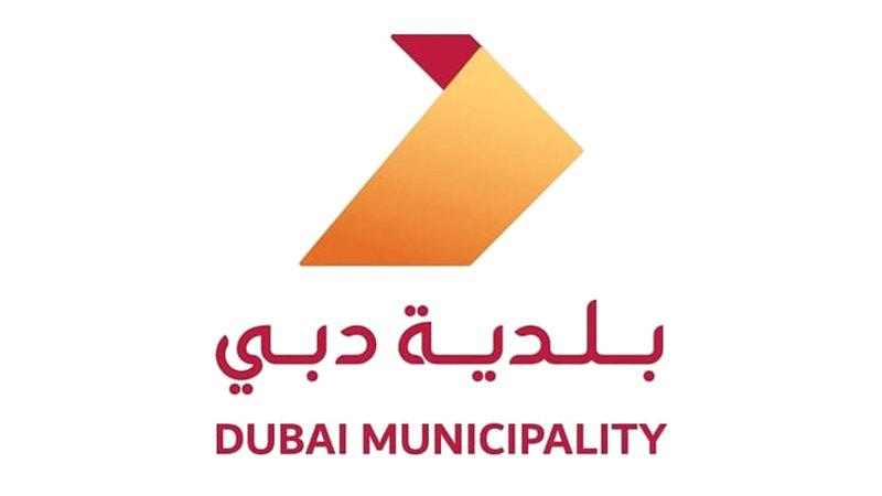 الشعار الجديد لبلدية دبي.