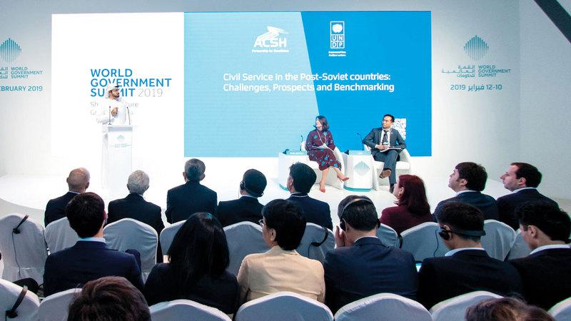 «المنتدى» أكد أن النفط والموارد الهيدروكربونية ستفقد قيمتها كروافد اقتصادية. من المصدر